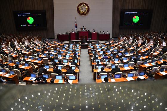 26일 오후 국회 본회의에서 국제노동기구(ILO) 핵심협약 3개의 비준동의안이 통과됐다. 연합뉴스