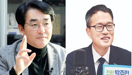 더불어민주당 박용진(왼쪽)·박주민 의원
