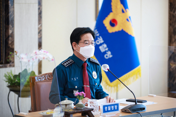 지난해 11월 울산지방경찰청 방문한 김창룡 경찰청장. 연합뉴스