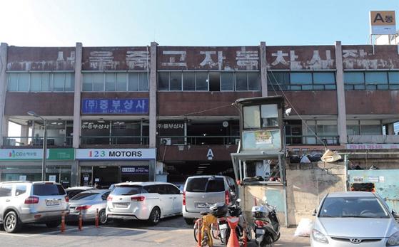 서울 동대문구 장한평 중고차 시장 모습. / 사진:연합뉴스