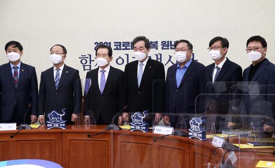 고위당정, 추경 및 재난지원금 협의. 연합뉴스
