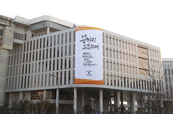 세종정부청사 국가보훈처. 연합뉴스