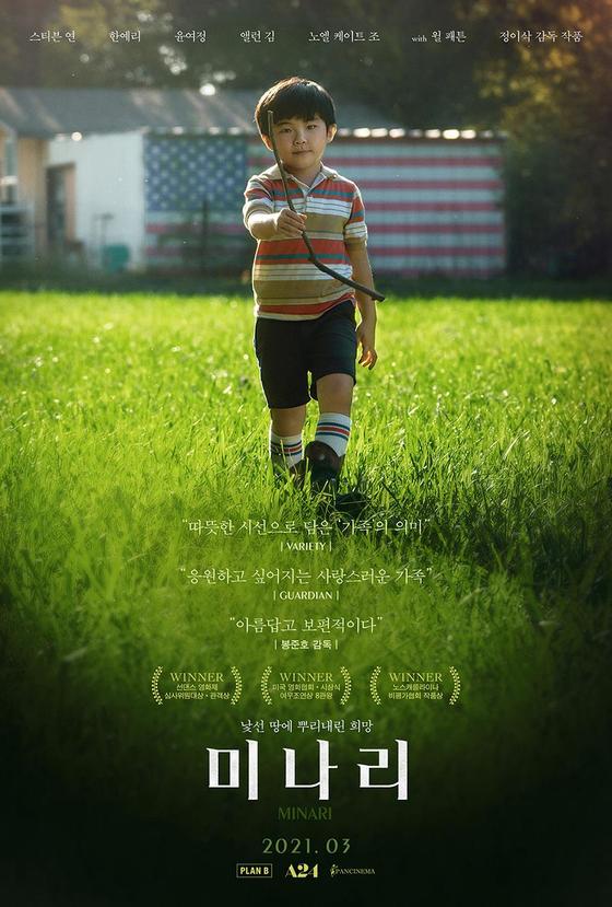 영화 '미나리'의 포스터. 판씨네마 제공