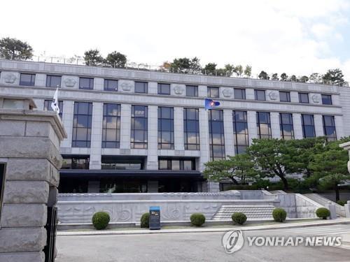 서울 재동 헌법재판소 전경. [연합뉴스]