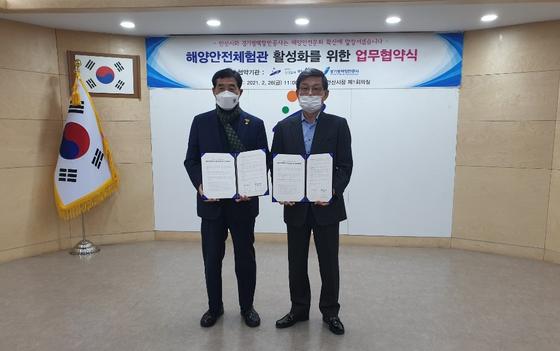 안산시·경기평택항만공사 업무협약식