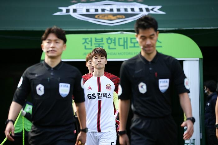 한국프로축구연맹 제공