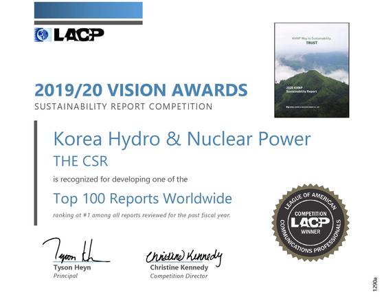 미국 커뮤니케이션 연맹(LACP) 비전 어워드 수상 인증서. 한국수력원자력