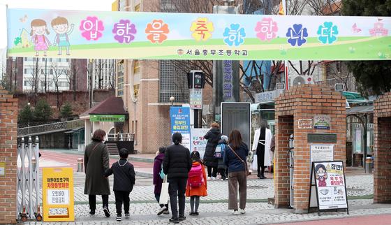 2일 오전 서울 중구 충무초등학교에 1학년 신입생들이 입학식에 참석하기 위해 등교하고 있다. 뉴스1