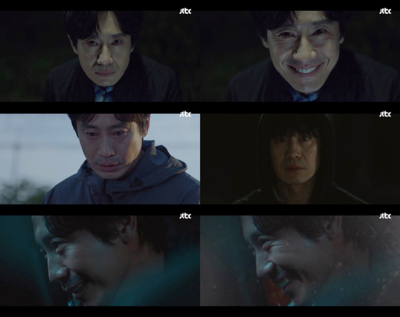 JTBC 금토극 '괴물' 신하균