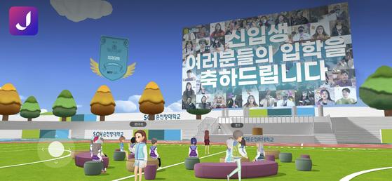 SKT가 순천향대학교와 협력을 통해 2021년도 신입생 입학식을 국내 최초로 메타버스 공간에서 개최한다고 밝혔다. 메타버스로 구현된 순천향대 대운동장에서 열리는 2021년 신입생 입학식 전경. [사진 SK텔레콤]