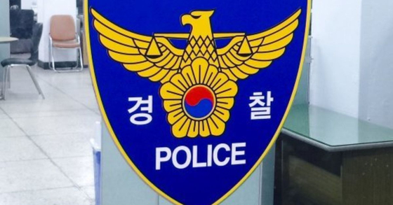 경찰 로고