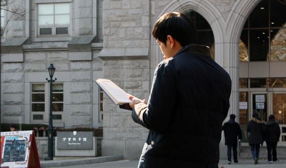 법학전문대학원 관련 이미지. 사진은 5회 변호사시험 당시 한 학생이 책을 보고 있는 모습. 중앙포토