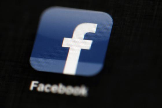 페이스북, 미국 대선으로 중단했던 정치광고 4개월만에 재개