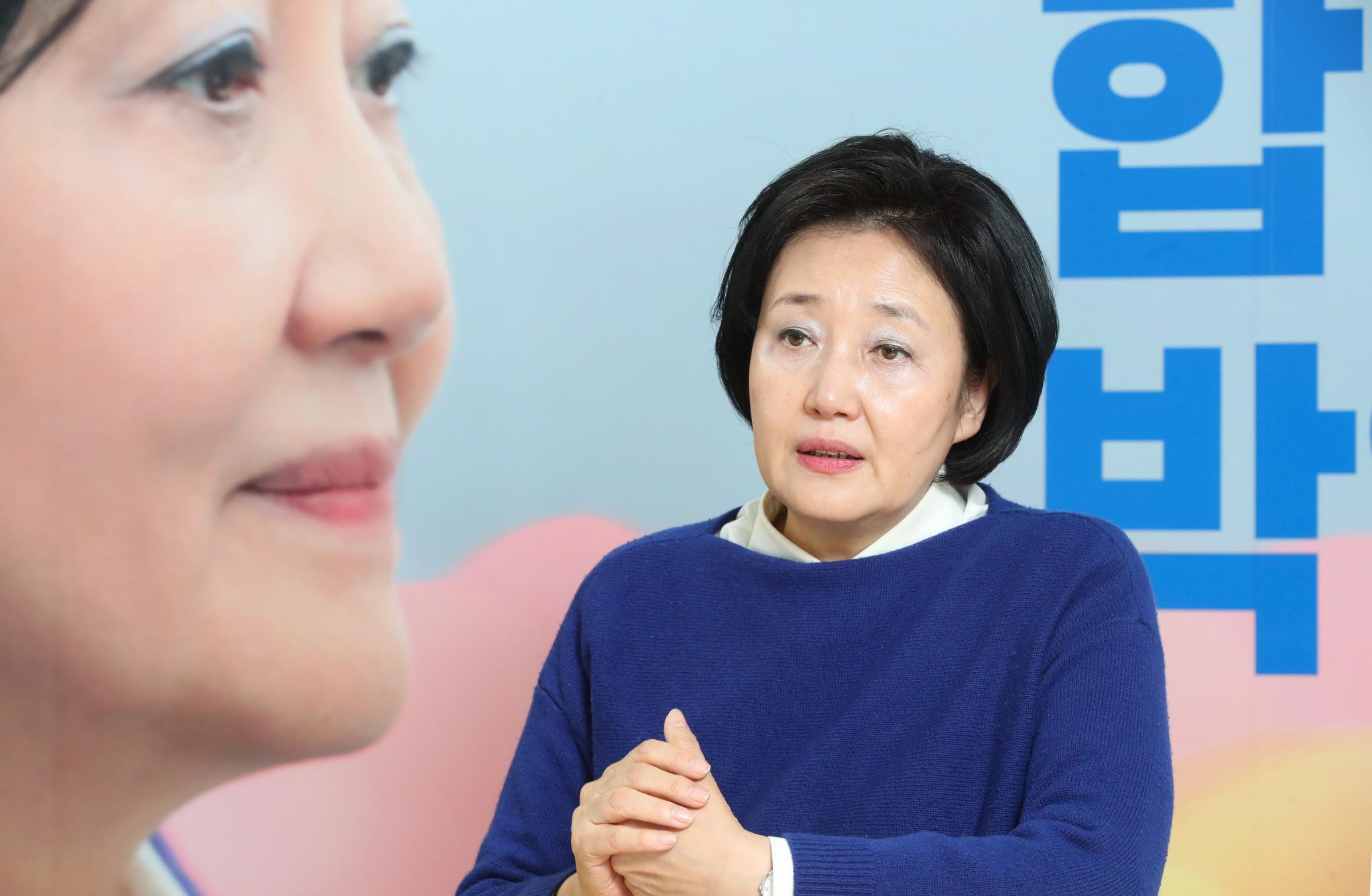 박영선 민주당 서울시장 보궐선거 후보. 중앙포토