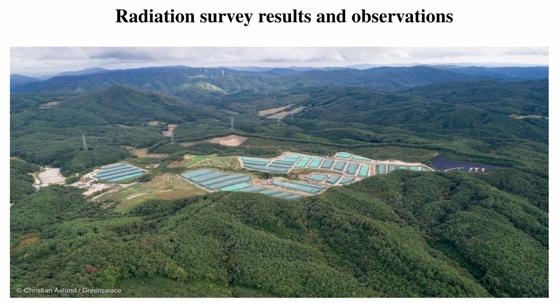 """후쿠시마 지역은 산림이 많아 제염 작업이 쉽지 않다. 그린피스가 후쿠시마 사고 10년을 맞아 펴낸 보고서에서 """"일본 정부가 '제염작업이 완료됐다'고 주장하는 지역 대부분은 오염이 거의 그대로 남아있었다""""며 """"산림이 많아 오염 제거가 어렵고 언제든 재오염이 가능하기 때문에 아직 사람이 살기에는 위험하다""""고 경고했다. 자료 그린피스"""