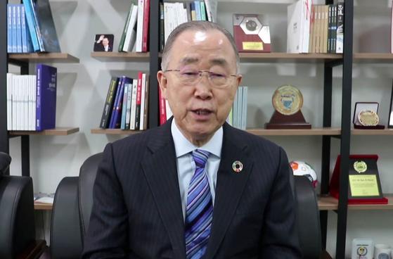 지난해 12월22일 온라인으로 열린 2030부산월드엑스포 유치를 위한 제7회 국제콘퍼런스에서 반기문 전 유엔 사무총장이 기조연설하고 있다. 연합뉴스