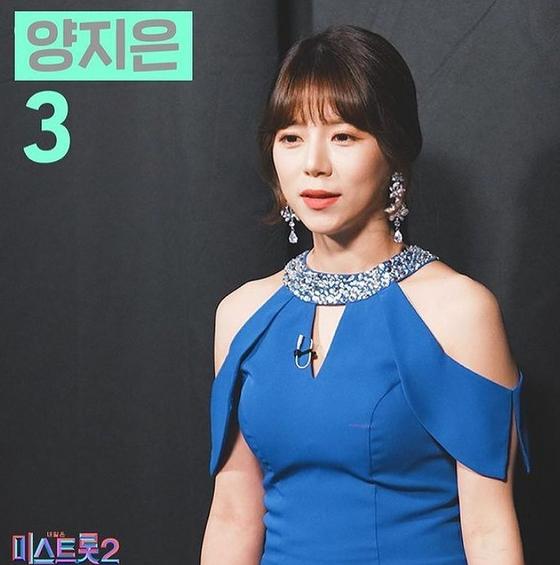 '미스트롯' 시즌2 우승자 양지은. [양지은 SNS캡처]