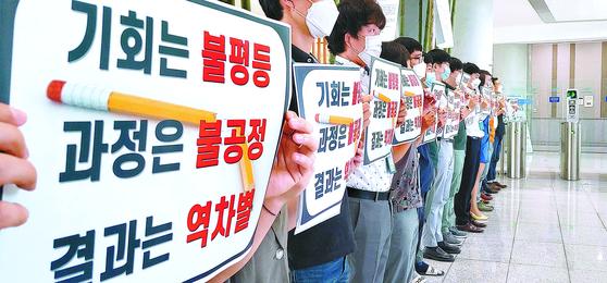 지난해 7월 7일 오전 인천시 중구 인천국제공항공사에서 공사 노동조합 조합원들이 비정규직의 정규직 전환과 관련한 항의 피켓을 들고 있다. 뉴시스