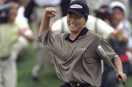 1998년 US오픈에서 우승을 확정 지을 당시 환호하던 박세리의 모습. ⓒ중앙일보