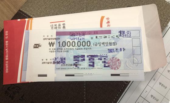 서울 노원구의 한 기초생활수급자가 어려운 소상공인을 위해 써달라며 놓고 간 100만원 수표. [사진 노원구]