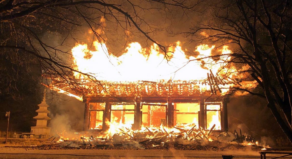 5일 오후 6시 50분께 전북 정읍시 내장사 안쪽에 자리잡은 대웅전에서 방화로 추정되는 화재가 발생해 불길이 치솟고 있다. 사진 전북소방본부