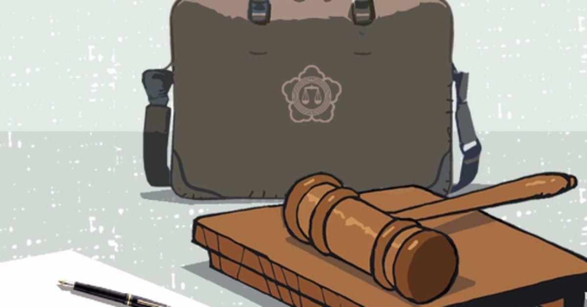 누군가를 법적으로 변호할 권리는 헌법에 보장돼 있다. [중앙포토]