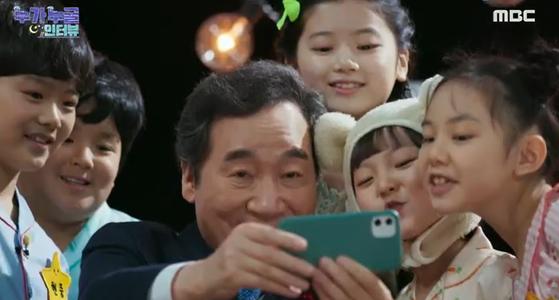 5일 MBC 예능 프로그램 '누가 누굴 인터뷰'에 출연한 이낙연 더불어민주당 대표. [MBC 캡처]