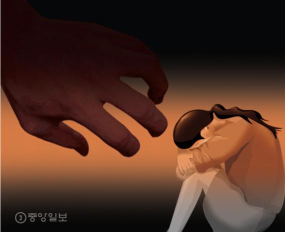 헤어질 것을 요구하는 여성들에게 여러 차례 폭력을 가한 40대 남성이 징역형의 집행유예를 선고받았다. 중앙포토
