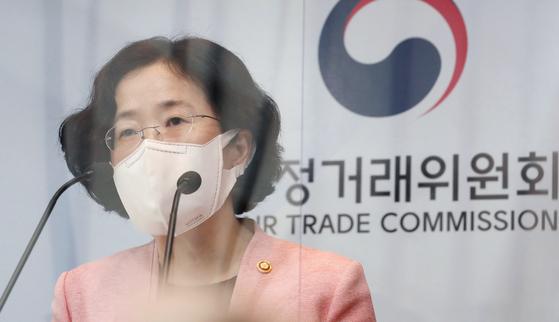 조성욱 공정거래위원장. 뉴스1