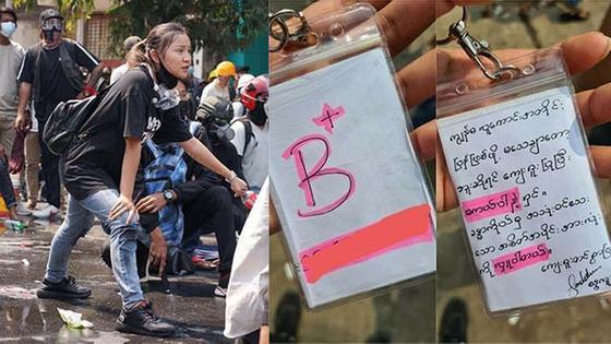 """2021년 3월 3일 미얀마 제2도시인 만달레이에서 열린 반 쿠데타 시위에 참가한 치알 신의 생전 모습. 지난해 11월 총선에서 치얼 신은 아버지와 함께 생애 첫 투표를 했다(그녀는 무남독녀다). NLD를 상징하는 붉은색 옷을 입고 투표한 그 옷은 그녀의 수의가 됐다. 3일 만달레이 시위현장의 치얼 신. 신은 """"죽으면 장기를 기증해달라""""며 혈액형을 적은 글을 목에 걸고 있었다. [트위터 캡처]"""