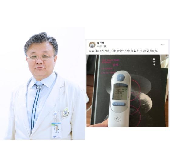 유진홍 부천성모병원 감염내과 교수(왼쪽)는 7일 오전 개인 소셜네트워크서비스(SNS)에 자신의 체온 36.2도가 찍힌 사진과 함께 몸 상태를 적었다. 대한감염학회장인 그는 지난 4일 오전 8시 아스트라제네카(AZ) 백신을 접종한 후 직접 경험한 이상 반응을 기록하고 있다. 유진홍 교수 SNS 캡처