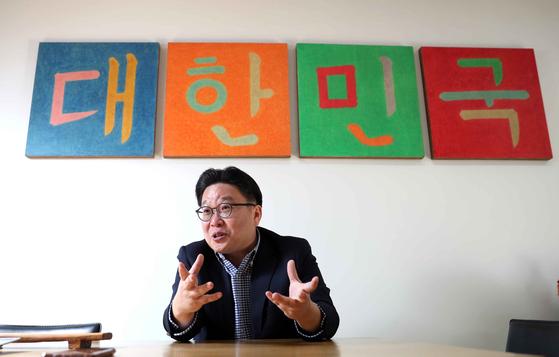 서경덕 성신여대 교수. 김상선 기자