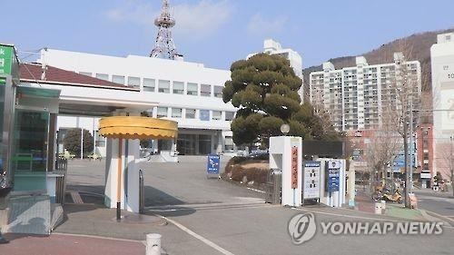 경남 거제경찰서. 연합뉴스TV