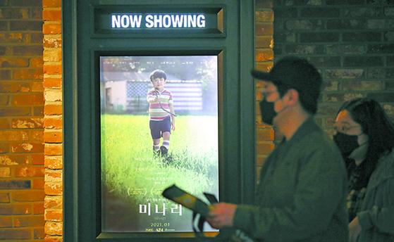 골든글로브 외국어영화상을 수상한 '미나리'는 3일 개봉 후 내내 박스오피스 1위를 지켰다. [뉴시스]
