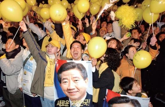 2002년 12월 20일 새벽 노무현 당시 새천년민주당 대통령 후보의 당선이 확정되자 지지자들이 환호하고 있다. 중앙포토