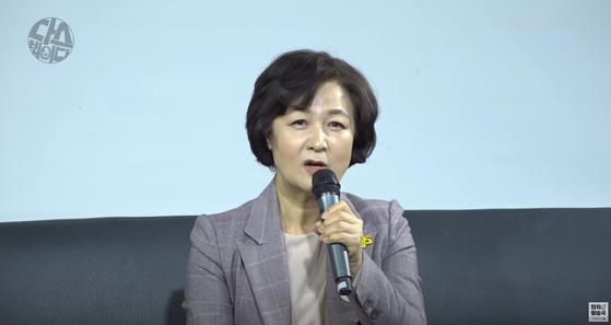 추미애 전 법무부 장관. 유튜브 '김어준의 다스뵈이다' 캡처