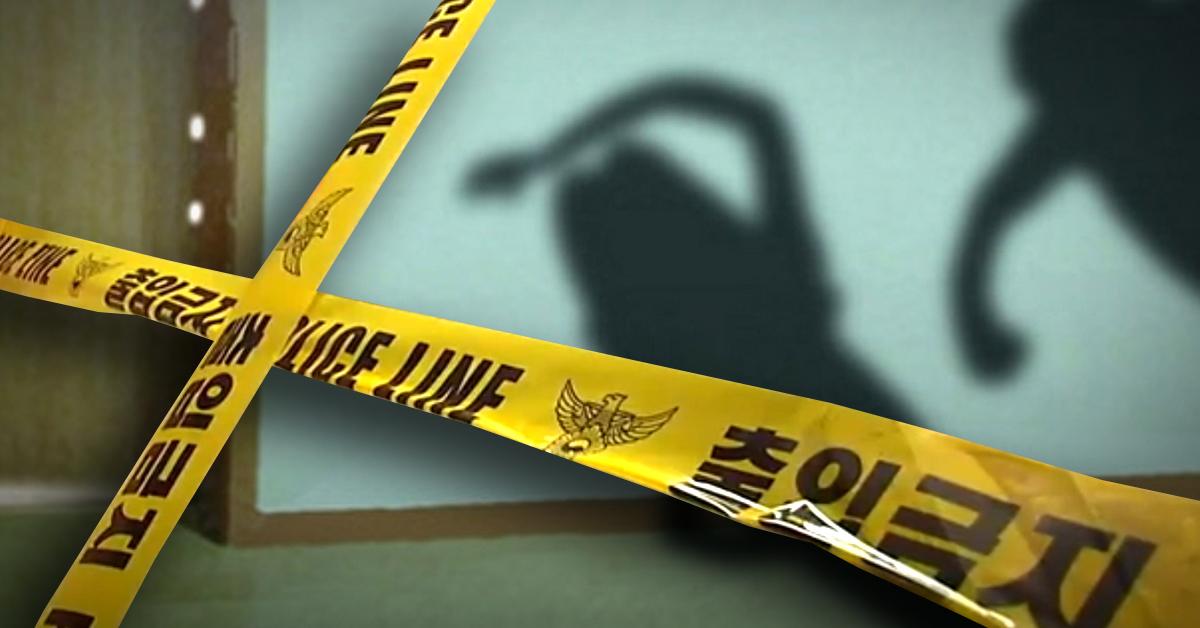 대낮 둔기로 여성 2명 폭행한 70대 남성…1명 사망·1...