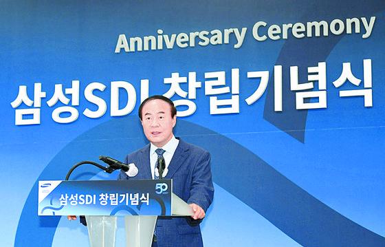전영현 삼성SDI 전영현 사장이 지난해 7월 창립 50주년 기념식에서 기념사를 하고 있다. [사진 삼성SDI]