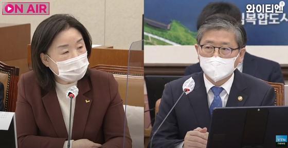 심상정 정의당 의원이 9일 변창흠 국토교통부 장관을 상대로 LH 직원들의 투기 의혹에 대해 질문하고 있다. [YTN 유튜브 캡처]
