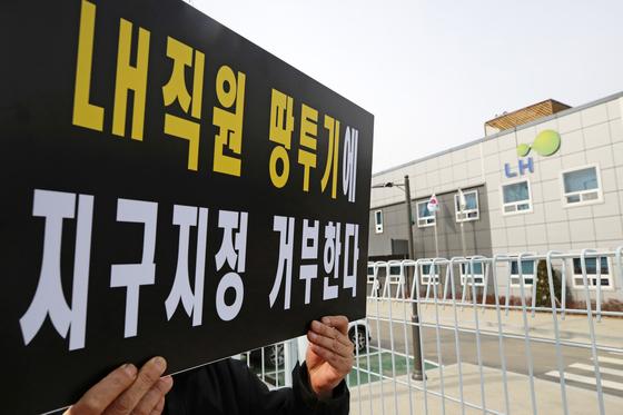 """광명시 관계자 """"신도시 정보도 모르고 땅을 샀다""""… 투기 증명의 어려움"""