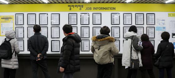 지난달 서울 마포구 서부고용복지플러스센터에서 구직자들이 일자리정보 게시판을 보고 있다. 뉴스1