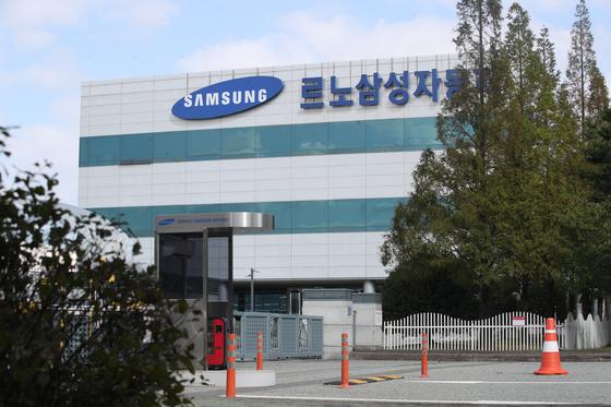 르노삼성 부산공장 전경. [뉴스1]