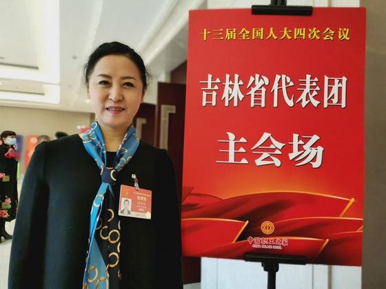 한중 대표 및 회원들이 중국에서 열린 두 회의에서 활동 영역을 확장