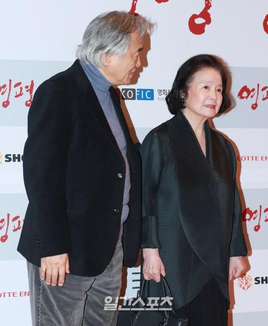 윤정희 후견인 임명을 둘러싼 한국 법원 다툼