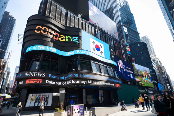 쿠팡이 11일(현지시간) 미국 뉴욕 맨하탄 타임스퀘어에서 뉴욕증권거래소 상장을 기념해 전광판 광고를 진행하고 있다.연합뉴스