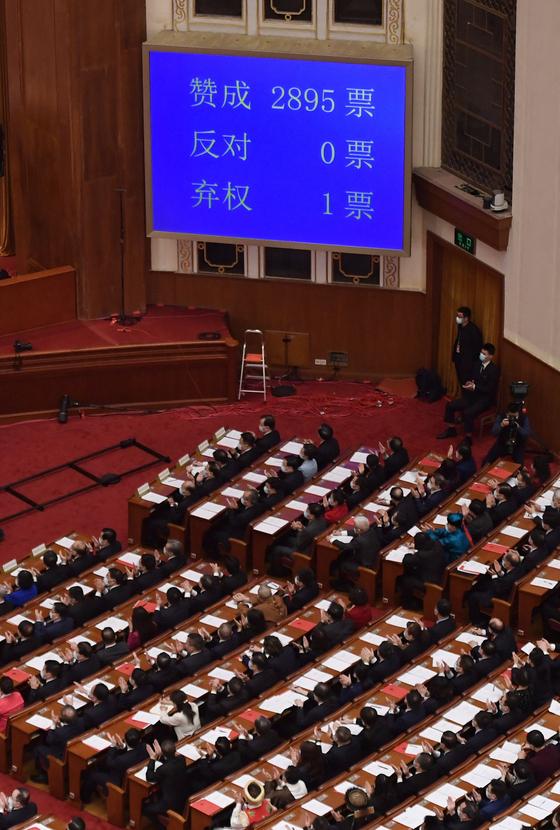 11일 전인대 폐막식에서 홍콩 선거법개정안이 찬성 2895표 반대 0표 기권 1표의 압도적 표차로 통과됐다. 베이징 인민대회당의 전광판에 개표결과가 보인다. 연합뉴스
