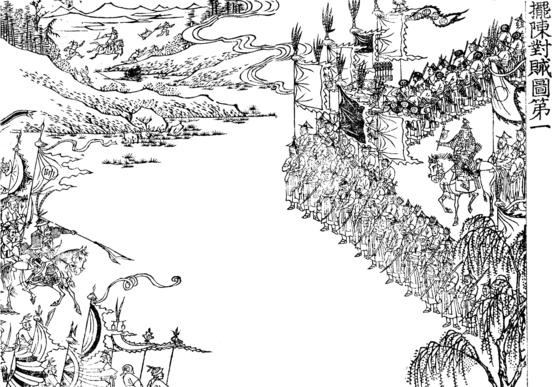 1619년 3월 강홍립 휘하의 조선군과 후금군의 대치 장면을 그린 '파진대적도'(擺陳對賊圖). 서울대 규장각에 소장된 『충렬록(忠烈錄)』에 실렸다. [중앙포토]