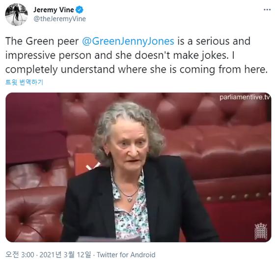 El día 12, la diputada del Partido Verde británico, Jenny Jones, insistió durante un debate en el Senado sobre