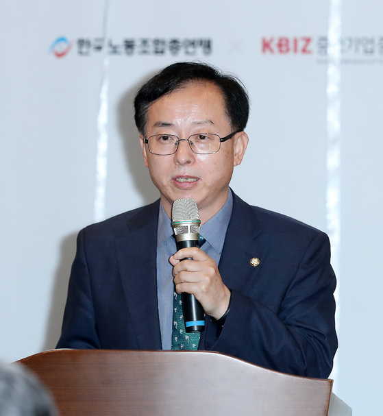 김경만 더불어민주당 의원. 뉴스1