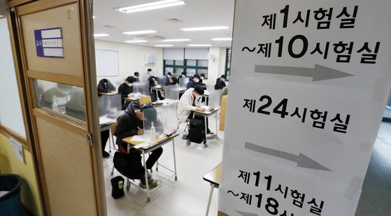 지난해 12월 3일 서울 종로구 경복고등학교에서 수험생들이 수능시험 전 공부를 하고 있다. [사진공동취재단]